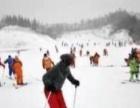 西安周边牧户关滑雪一日游