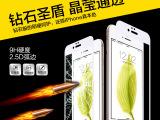 TOTU抗蓝光钢化膜 iPhone6手机贴膜 Plus全覆盖超薄