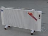 河北暖牛智能温控碳纤维电暖器