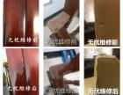 全能家具维修:木质皮革沙发框架 翻新