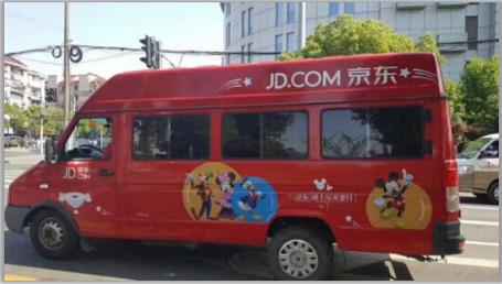 京东物流广告