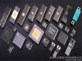 天津回收华为手机IC回收手机字库