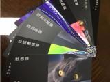 水晶膜 优质水晶膜生产厂家批发