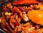 西安蟹老板肉蟹煲加盟怎么样?