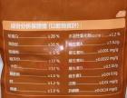整袋台湾发育宝狗粮,32斤,购于京东!
