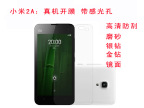 厂家批发 小米手机屏幕贴膜 小米2A保护膜 小米3贴膜 红米手机膜