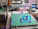 宁波哪家螺丝机厂家专业生产自动拧螺钉设备