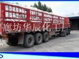 北京通州区工业级片碱 大锅熬离子膜片碱今日批发价格