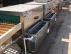 供应广州二手酒店 饭堂专用洗碗机设备