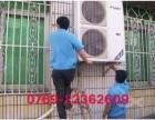 东莞东坑空调拆装,清洗,加氟,回收,东莞东坑空调维修公司