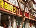 jt 济南三中学校门口斜对面盈利寿司饮品店铺急转