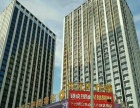 下元 公园时代城 写字楼 53平米