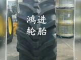 优质草地轮胎900/70R38林业机械轮胎批发