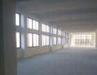 高新区厂房/仓库对外出租