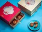 湖南正致教育UI设计:月饼品牌没有好的视觉设计怎么能行?