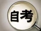 南京自考本科文凭有用吗,自考专升本文凭居住证积分