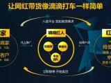 解析 抖音网红都在玩的带货方式数据化智能推荐带货