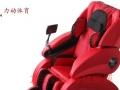 临沂健身椅专卖,仿真机械手,太空舱