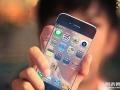 郑州最新款苹果手机分期地址