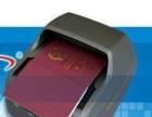 网吧快证通CR620酒店旅客PSB专用识别仪维修