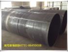 长沙钢护筒加工厂家/湖南打桩钢套筒价格