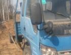 小挖机平板车出售