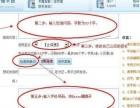 扬州专业短信公司,短信平台,4分/条起支持教育房产