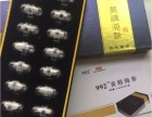 992黄精海参青岛市实体店哪里有卖的