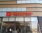 中国第五个兰州新区政府扶持项目奥特莱斯10到30平米商铺出售