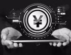 拒绝承认加密数字货币,数字货币场外点对点系统开发