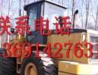 全新挖掘装载机 两头忙 履带360度旋转挖掘机 多功能挖掘机