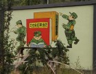 山西文化墙彩绘 太原文化墙彩绘 围墙彩绘围墙写大字