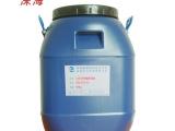 厂家直销改性剂 氧化镁改性剂 广东氯化镁