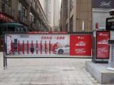 廣州社區廣告投放,電梯廣告,道閘廣告,門禁廣告