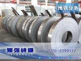 太原纯铁销售公司,山西纯铁加工厂家,太钢纯铁批发零售