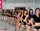 成都金沙钢管舞培训班 聚星钢管舞保证就业