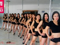 成都性感热舞培训 酒吧舞蹈培训 主播热舞培训
