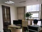 38租蛟龙大道海滨城300平豪华精装带家具写字楼