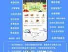 驻马店软件开发 点餐系统 订餐软件 小程序开发