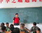 北京戒网瘾机构面向全国常年招生
