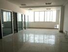 写字楼出租 丹桂大街市政旁整租分租均可适办公培训