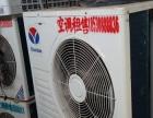 郑州空调租赁/销售