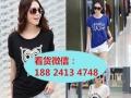 夏季韩版低价短袖批发网厂家直销地摊热销女装服饰批发市场