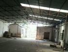 城西 女埠工业区附近 厂房 2500平米