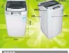 全新未拆箱,全国联保6公斤欧派全自动洗衣机