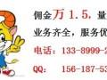 广州股票开户佣金万1超低我和我的小伙伴们都惊呆了