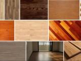 济南木地板哪里便宜 济南木地板批发大市场地址