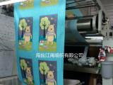 功能性面料 PU/PVC600D涤纶面料 6*6箱包布 卡通小熊