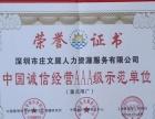 深圳手机维修学习招生