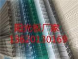 16mm阳光板,茶色阳光板,质保十年阳光板